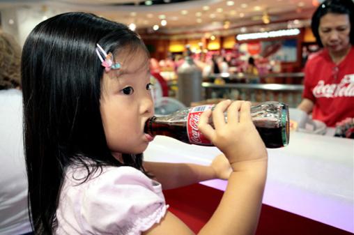 When Coke is no Longer a Beverage